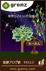 G0707_03.jpg