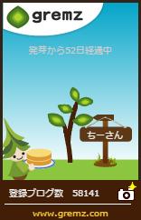 G1001_01.jpg
