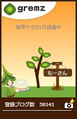 G1001_02.jpg