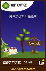 G1001_03.jpg