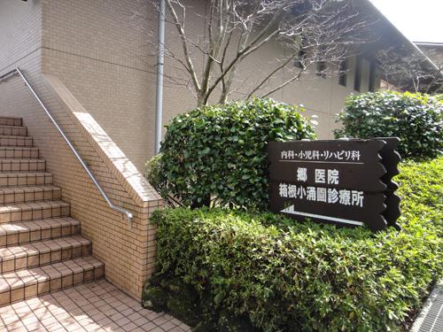 20160403to05_Hakone_Fuji_touring-30.jpg