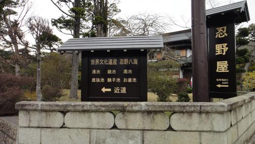 20160403to05_Hakone_Fuji_touring-49.jpg