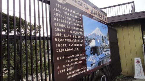 20160403to05_Hakone_Fuji_touring-54.jpg