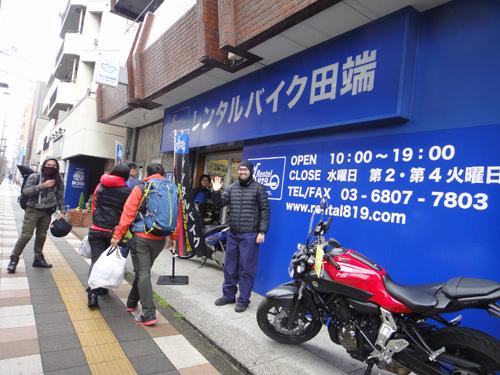 20160403to05_Hakone_Fuji_touring-6.jpg