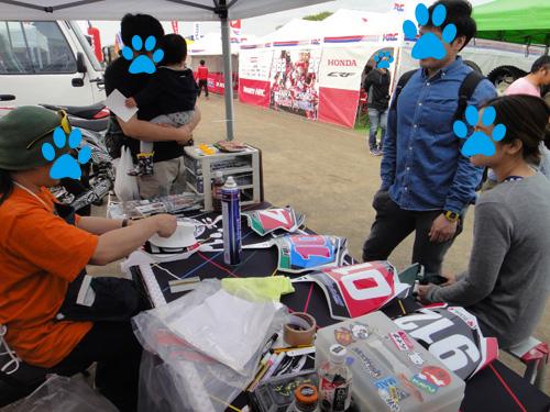 2016041617AllJapanMotocrossRd2-13.jpg