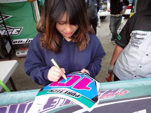 2016041617AllJapanMotocrossRd2-15.jpg