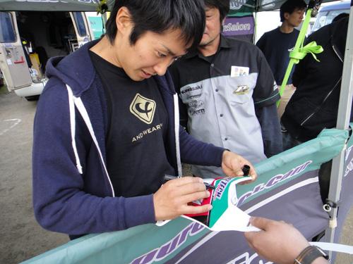 2016041617AllJapanMotocrossRd2-16.jpg