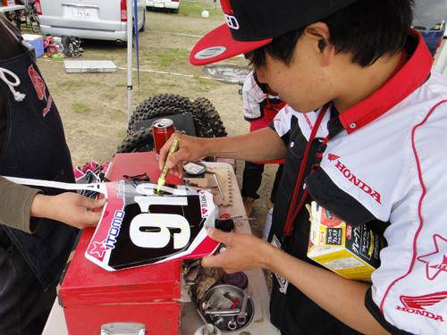 2016041617AllJapanMotocrossRd2-20.jpg