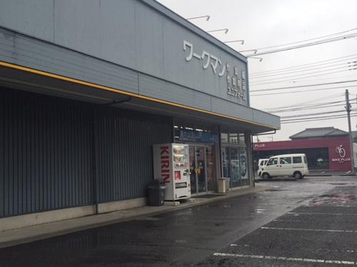 2016041617AllJapanMotocrossRd2-32.jpg