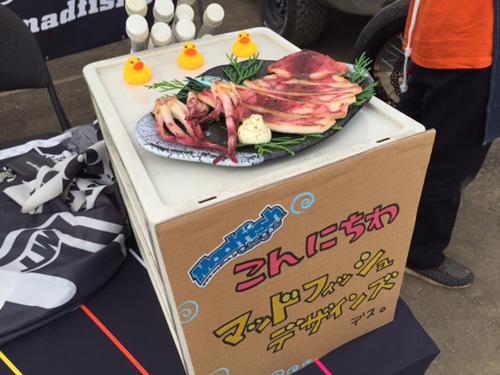 2016041617AllJapanMotocrossRd2-7.jpg