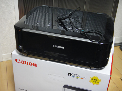 201604CANON_printer-16.jpg