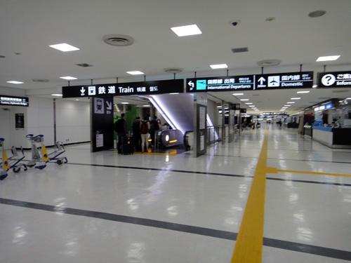 201604Fukuoka_to_Narita_JetStar-11.jpg