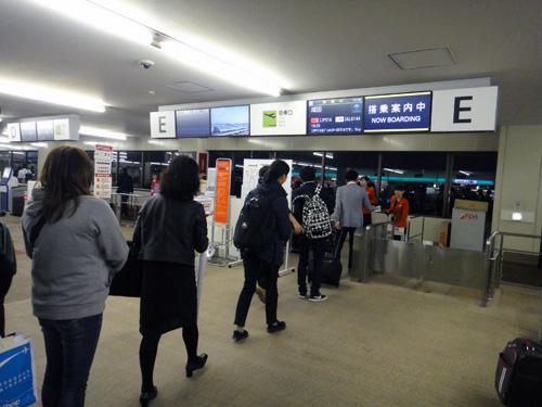 201604Fukuoka_to_Narita_JetStar-2.jpg