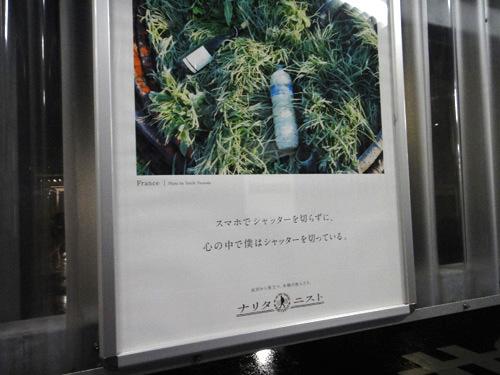 201604Fukuoka_to_Narita_JetStar-9.jpg