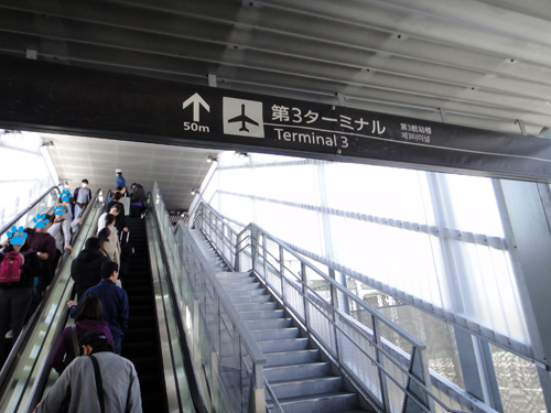 201604Narita_Terminal3-10.jpg