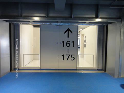 201604Narita_Terminal3-19.jpg