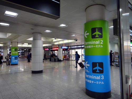 201604Narita_Terminal3-2.jpg