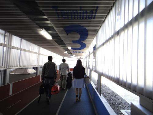 201604Narita_Terminal3-4.jpg