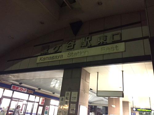 20160503WEST_UDON_Kamagaya-5.jpg