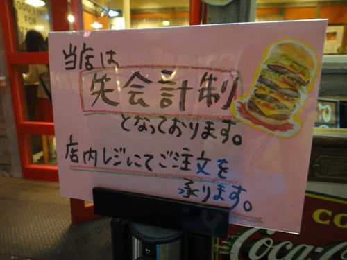 20160504Village_Vanguard_DINER_Laketown-1.jpg