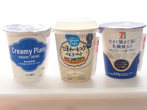 20160604Luna_yogurt_drink-1.jpg