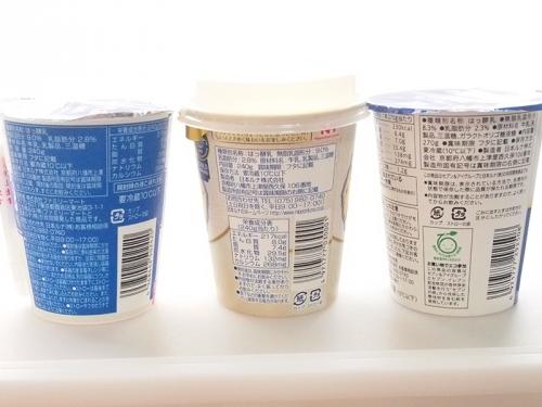 20160604Luna_yogurt_drink-2.jpg