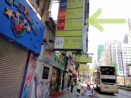 201606CN_Square_HongKong-1.jpg