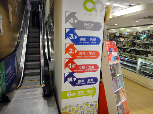 201606CN_Square_HongKong-8.jpg