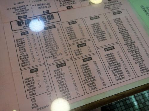 201606Cha_chaan_teng_HongKong-6.jpg