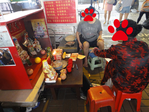 201606DaShuYan_HongKong-2.jpg