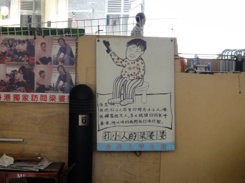201606DaShuYan_HongKong-6.jpg