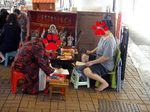 201606DaShuYan_HongKong-7.jpg