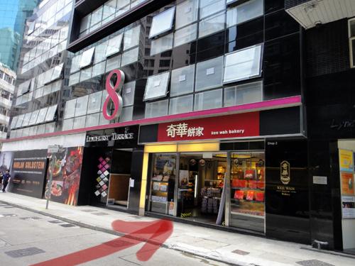 201606EggRolls_HongKong-3.jpg