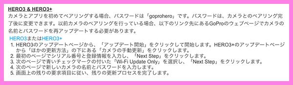 201606GoPro-10.jpg
