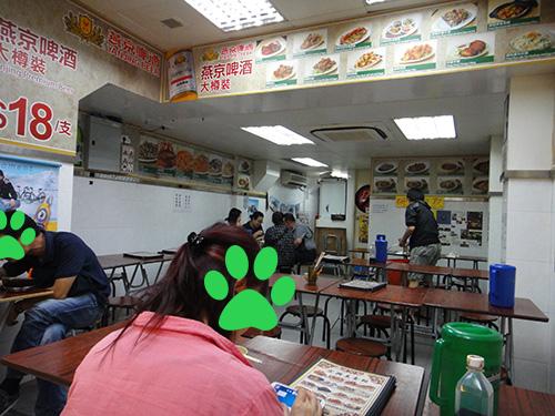 201606Hing_Kee_Restaurant-5.jpg