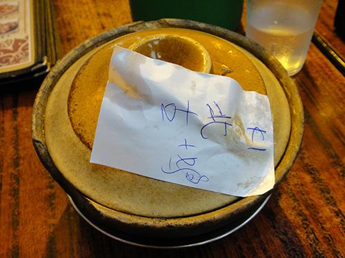 201606Hing_Kee_Restaurant-8.jpg