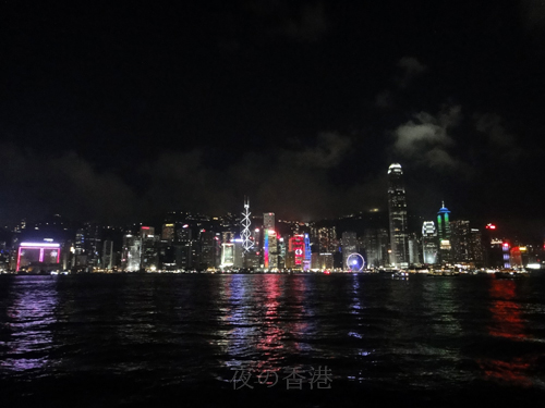 201606HongKongNight-2.jpg