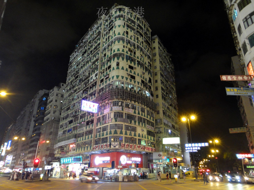 201606HongKongNight-7.jpg