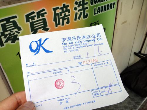201606HongKong_Laundry-3.jpg