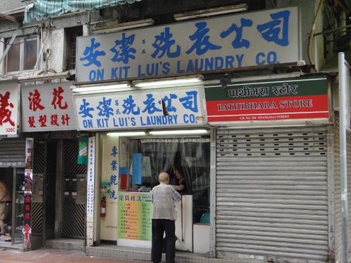 201606HongKong_Laundry-4.jpg