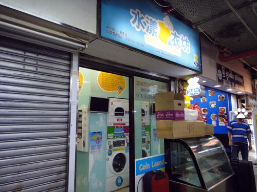 201606HongKong_Laundry-8.jpg