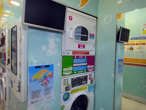 201606HongKong_Laundry-9.jpg