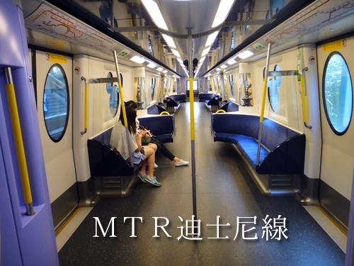 201606HongKong_MTR-11.jpg
