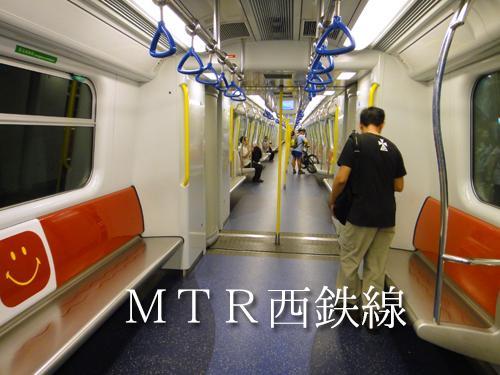 201606HongKong_MTR-15.jpg