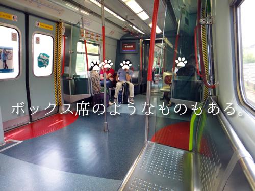201606HongKong_MTR-16.jpg