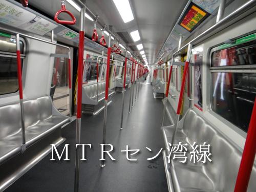 201606HongKong_MTR-3.jpg