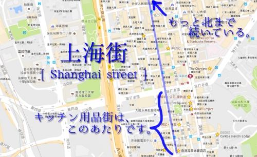 201606HongKong_ShanghaiStreet-11.jpg