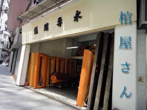 201606HongKong_SheungWan_area-2.jpg