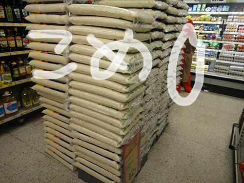 201606HongKong_indica_rice-2.jpg