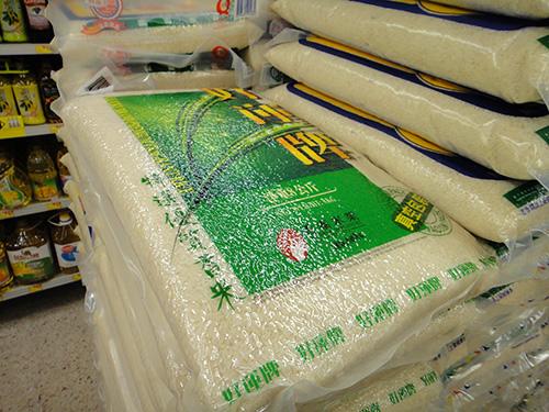 201606HongKong_indica_rice-3.jpg